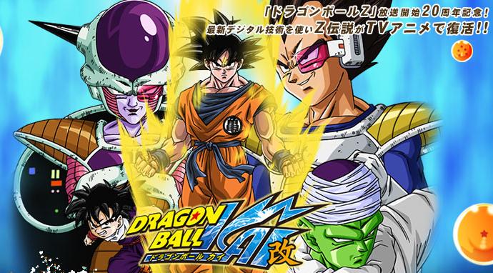 El Nuevo Dragon Ball Kai pero con la ausencia de sus voces Dragon-ball-kai